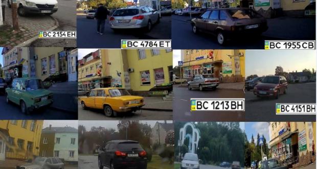 в Буську боряться з паркуванням