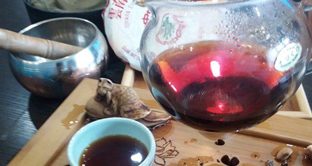 купити китайський чай