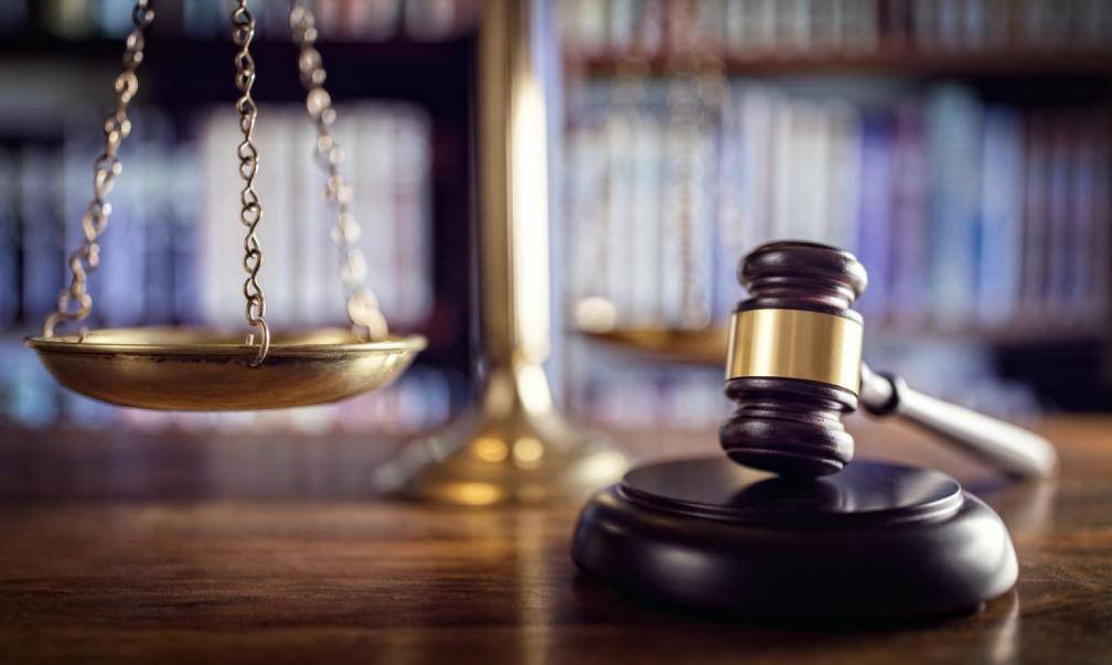 суд арешт