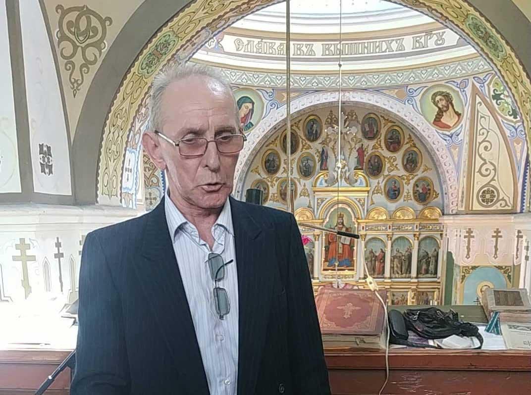 Любомир Мартинюк