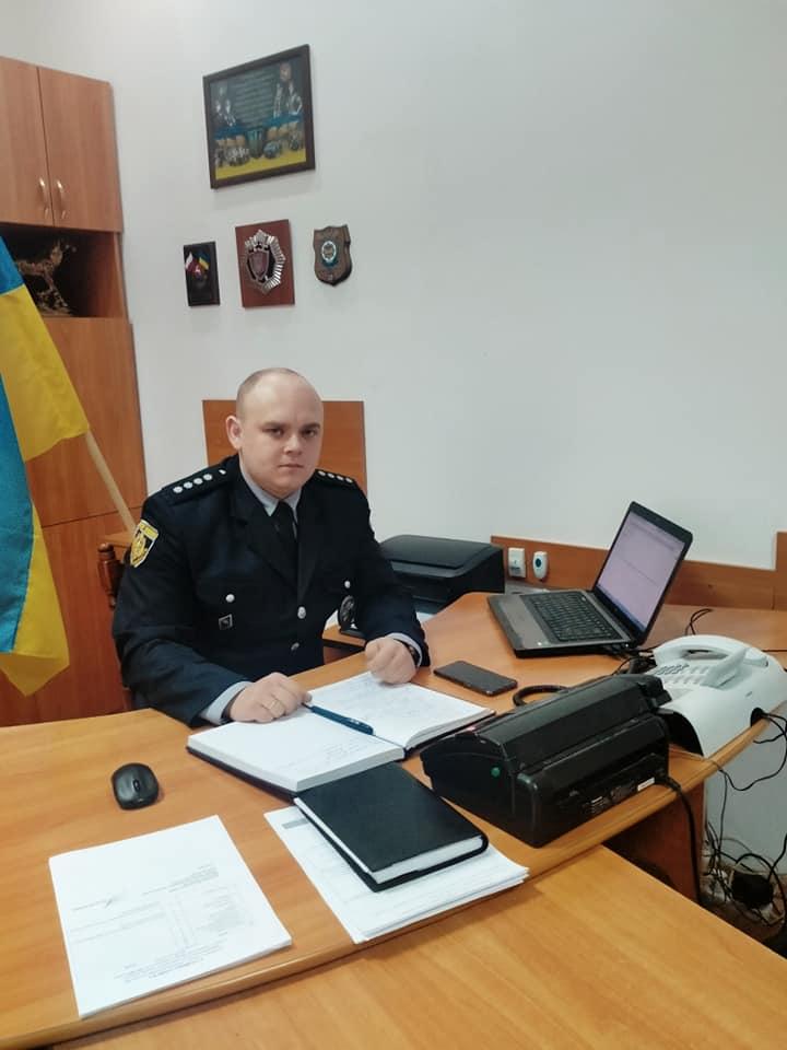 Іван Шеремета