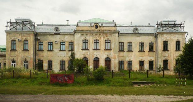 палац Потоцьких - м.Червоноград