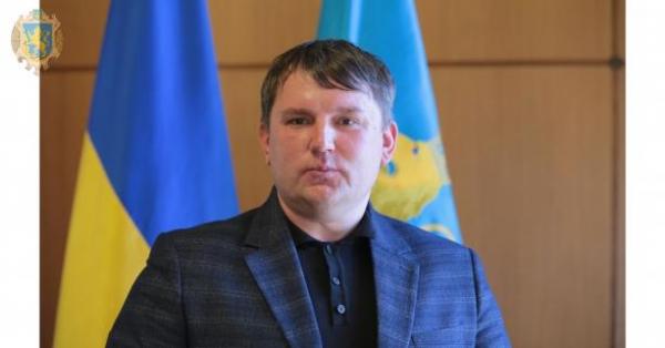 Ярослав Коминський