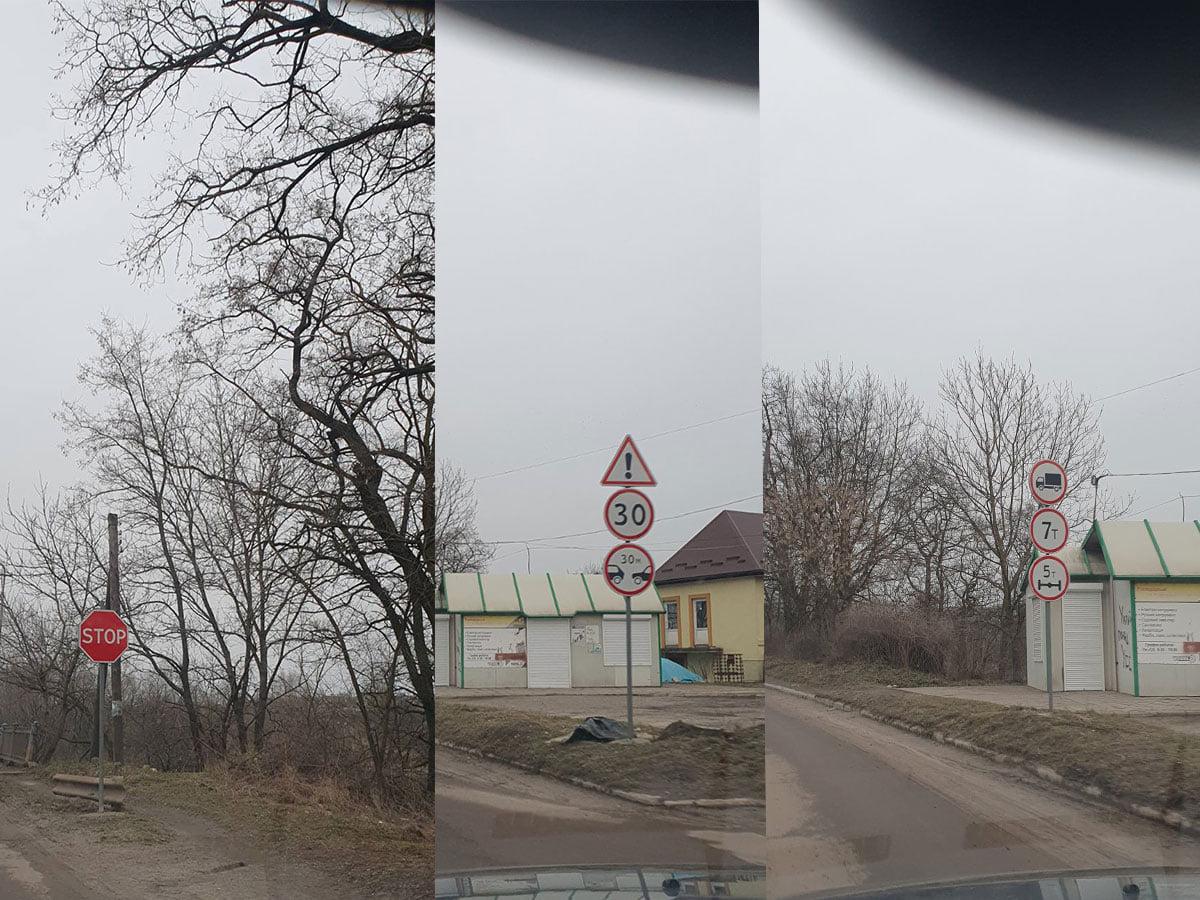 дорожні знаки перед мостом Сокаль-Жвирка