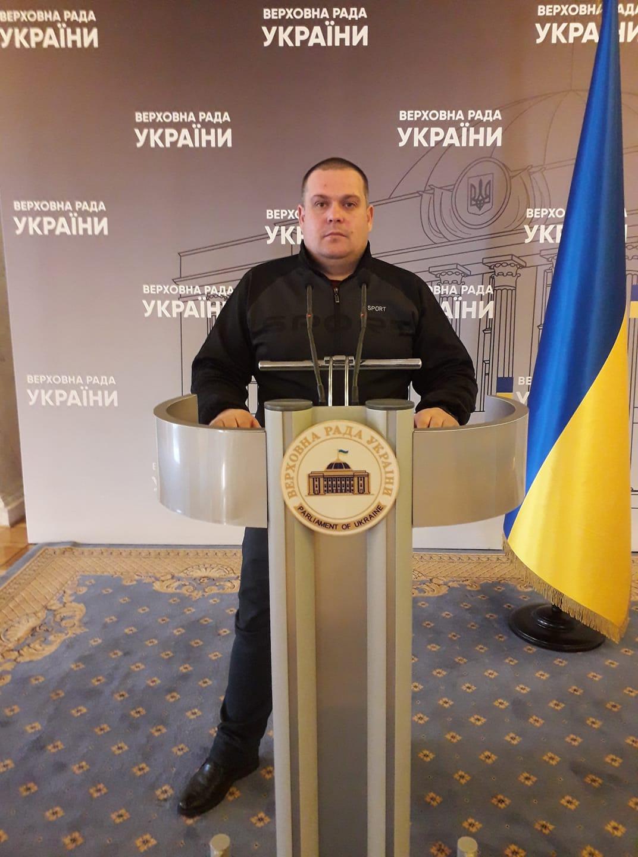 Василь Семканич