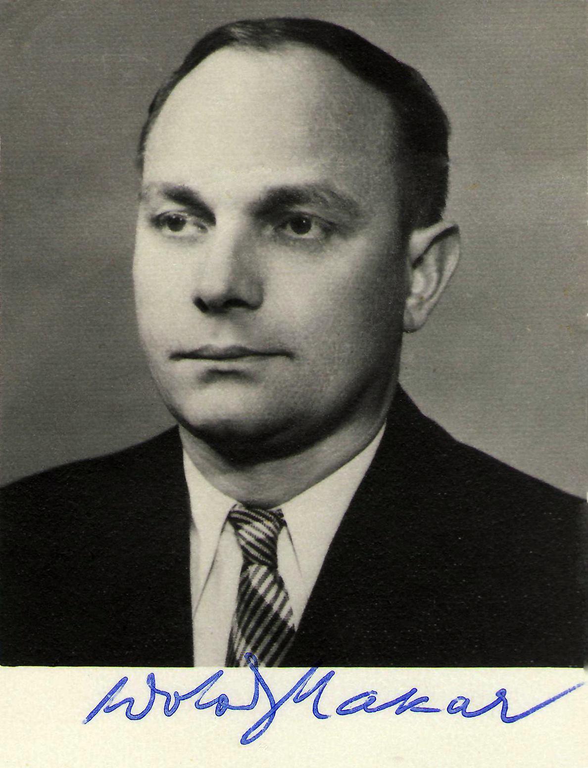 Володимира Макара