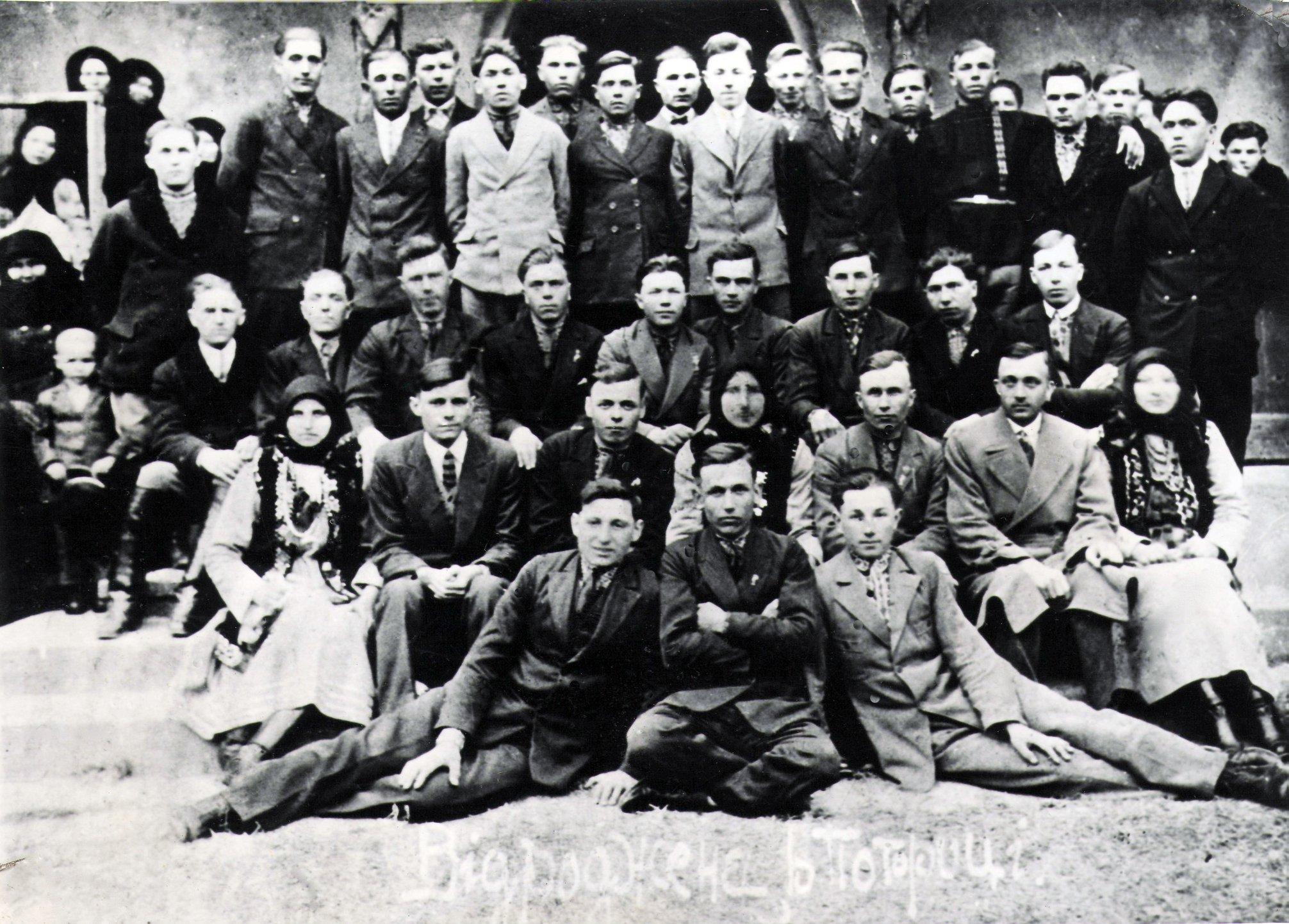 Село Поториця. пов. Сокаль. 1930 (1931). У другому ряді від переду , другий з ліва Василь Макар, третій Володимир Макар.