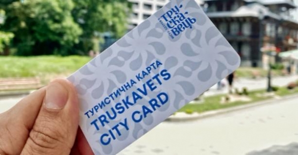 Truskavets city card