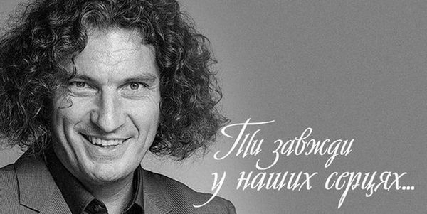 Андрій Кузьменко - лідер гурту «Скрябін»