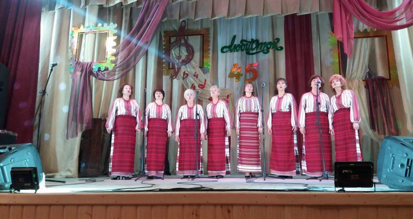 Народний вокальний ансамбль «Любисток»
