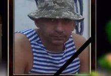 помер червоноградець, учасник АТО, військовослужбовець 24 ОМБР Тарас Гургула