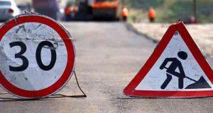 ремонт дороги червоноград львів