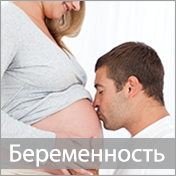 Медцентр Мама і дитина - здорова сім'я