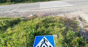 знищення знаків на Жовківщині