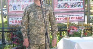 Віктор Телегій