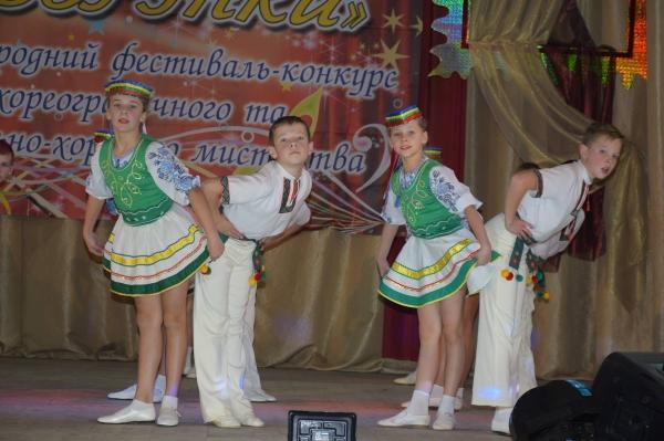 В Сокалі пройшов міжнародний хореографічний та вокальний фестиваль