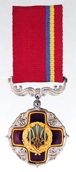 орден за заслуги 3 ступеня